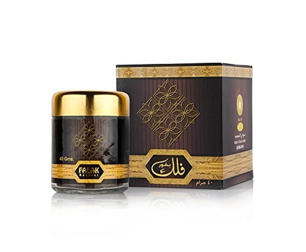 自動化地殻しゃがむFalak Oudh Bakhour 40 g / Incense Bakhoor Home Fragrance sedr al Khaleej