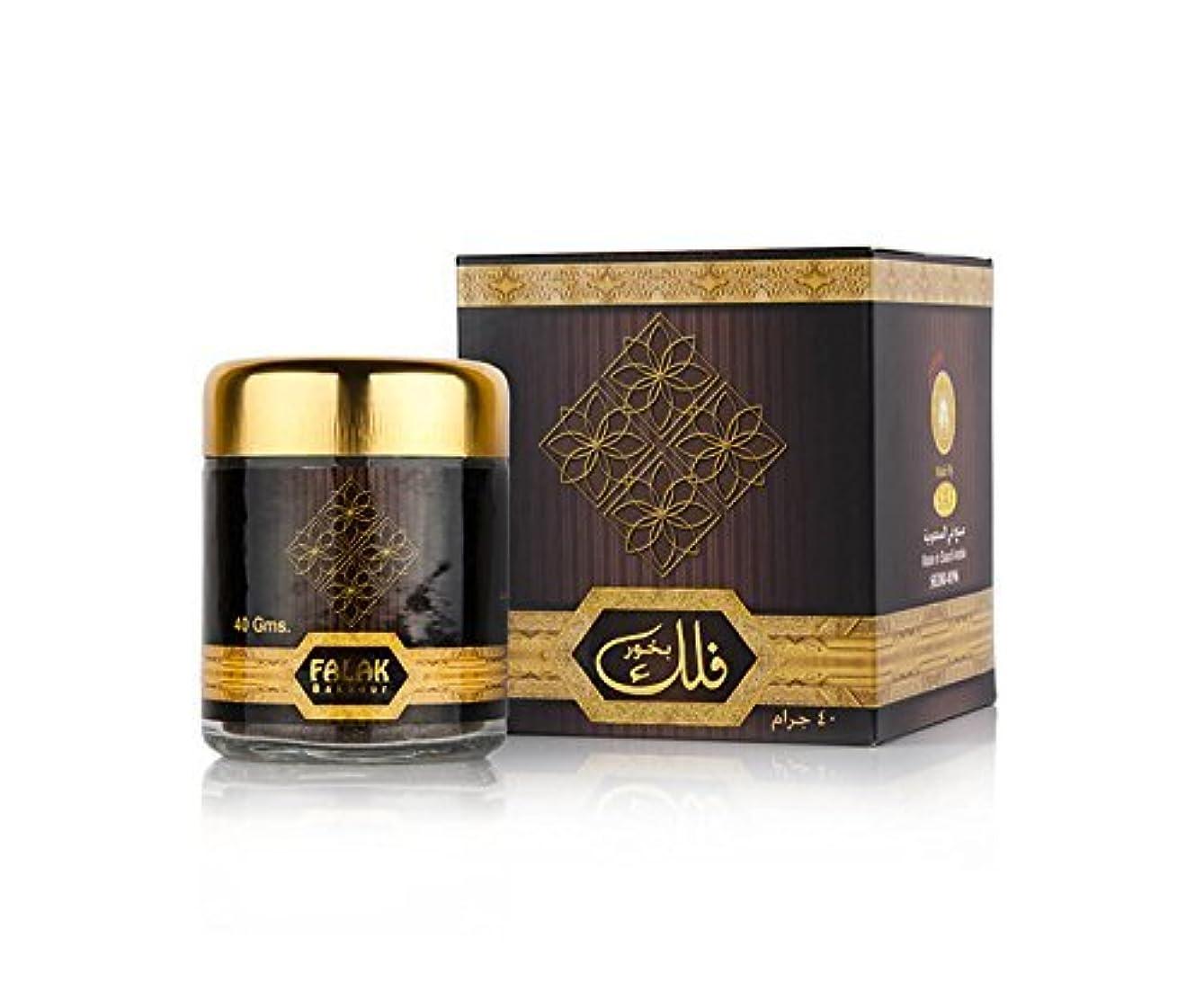 事前閉じ込める爪Falak Oudh Bakhour 40 g / Incense Bakhoor Home Fragrance sedr al Khaleej