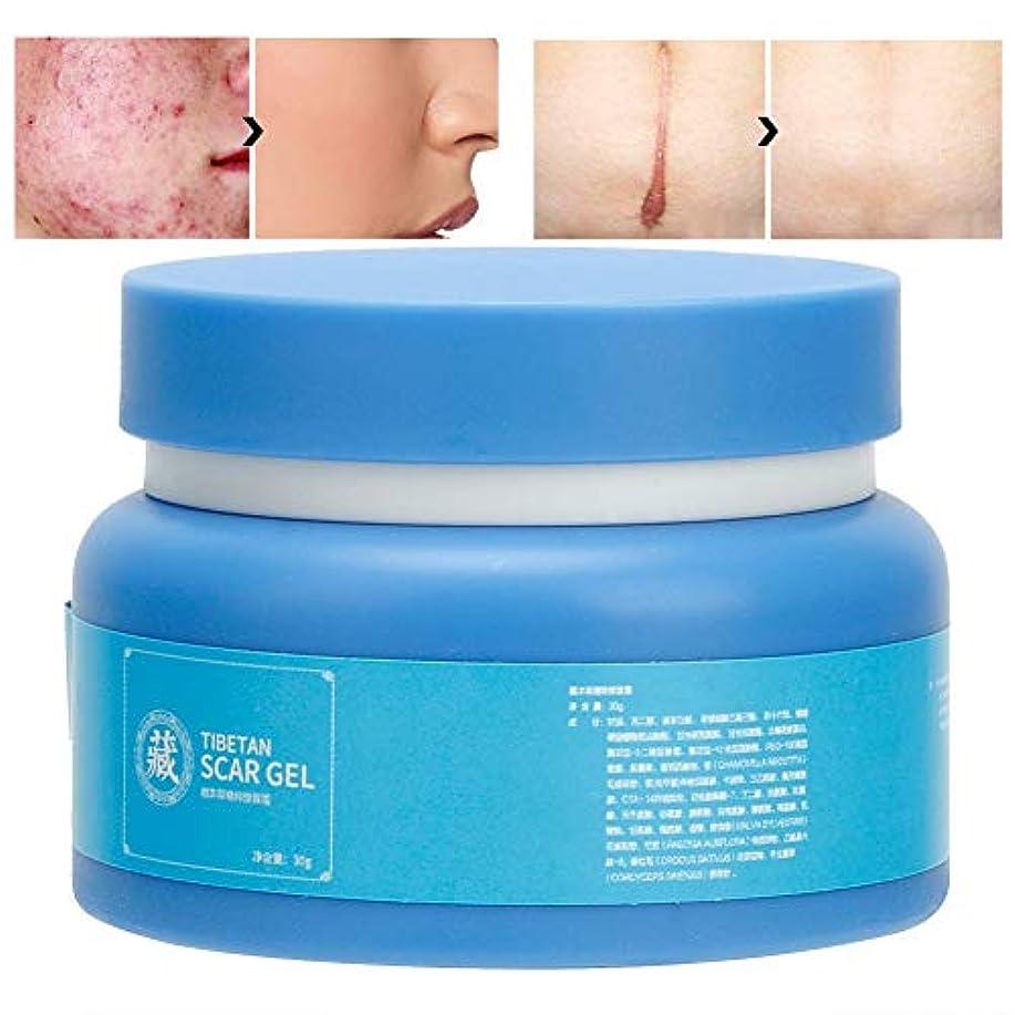 くびれたハンディキャップスポット傷跡除去用クリーム、傷跡の顔と体の発赤の治療、顔と体の傷跡の修復クリーム