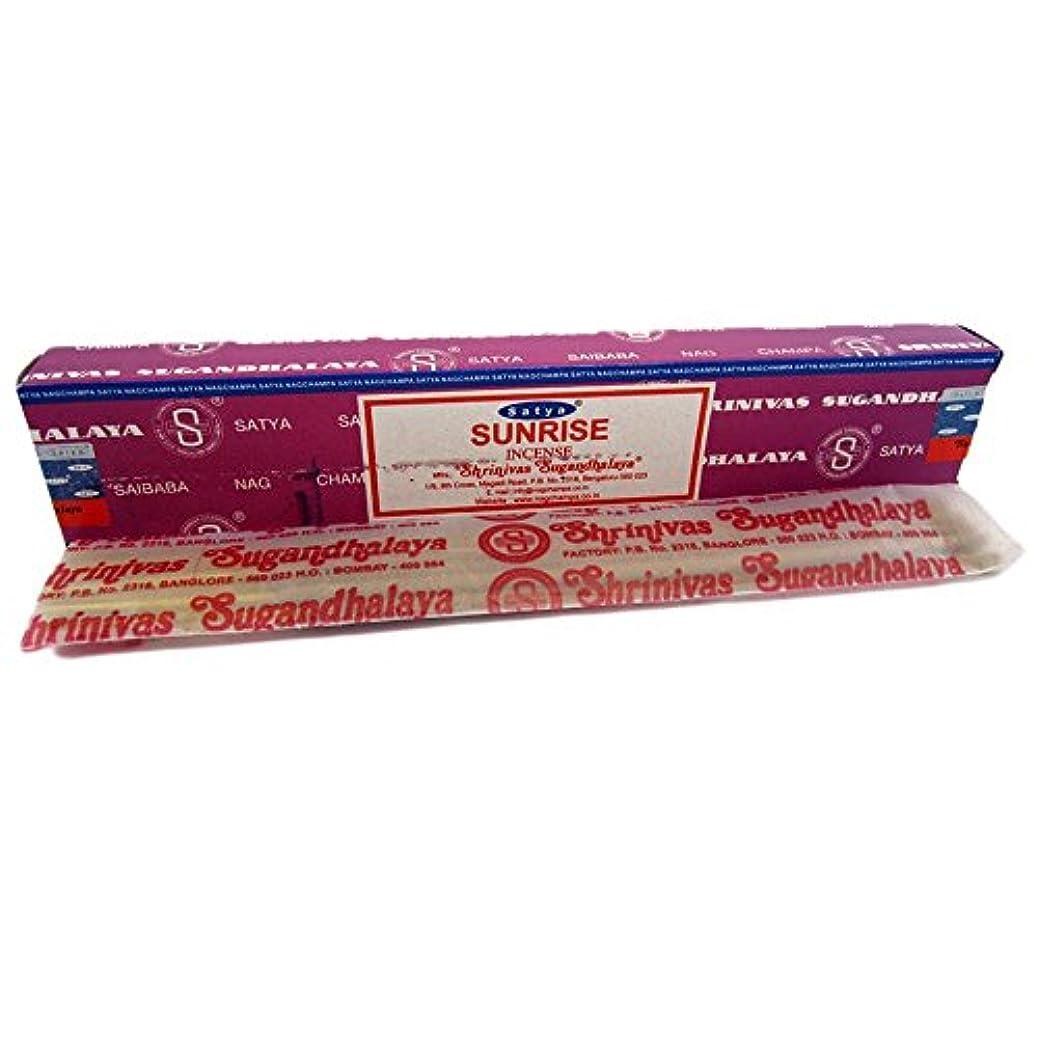 排泄物サドルラバSatya Sunrise Incense Sticks - 15g