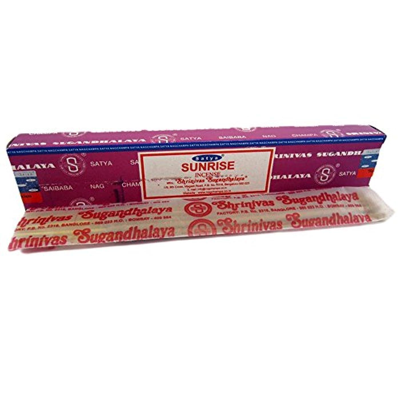 続けるバイソン哲学博士Satya Sunrise Incense Sticks - 15g