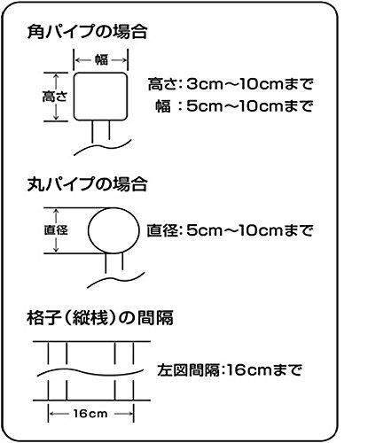 積水樹脂『ステンレスベランダものほし台(DB-502)』