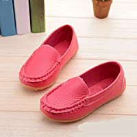 Children Shoes PU Leather Soft Comfortable Loafers Slip Kids Shoes, Size:36(White) Children Shoes (Color : Red)