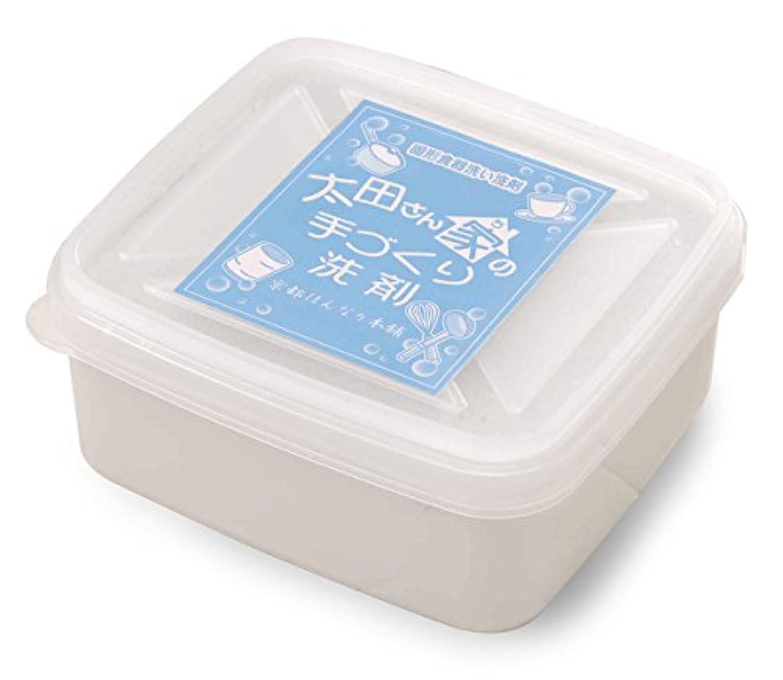 太田さん家の手づくり洗剤 (食器?キッチン周り用) 700g