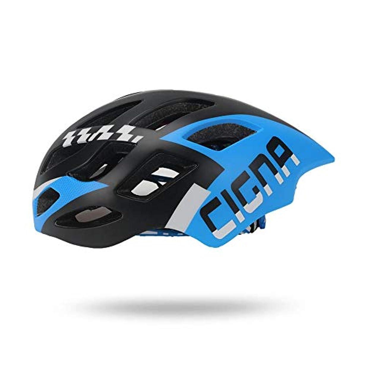 連鎖絡まるに頼るロードバイク 自転車ヘルメット サイクルヘルメット 超軽量自転車ヘルメット クロスバイク スポーツ ヘルメット 大人用男女兼用