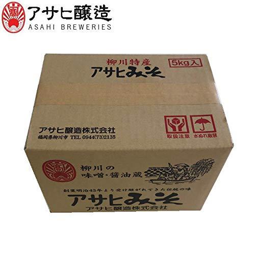 福岡県柳川 アサヒ醸造 田舎米味噌 5kg (ダンボール箱入)(5kg:米みそ)