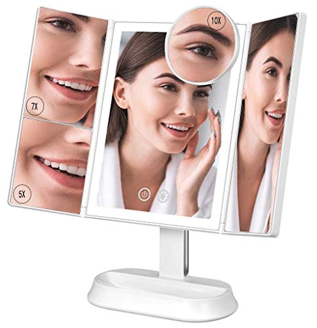 願望高価なコンプリートOvonni 化粧鏡 化粧ミラー led付き 拡大鏡付き三面鏡 女優ミラー 60個のLEDライト内蔵 高輝度 5&7&10倍拡大鏡付き 明るさ調整可能 3つのライトモード 電池&USB給電式