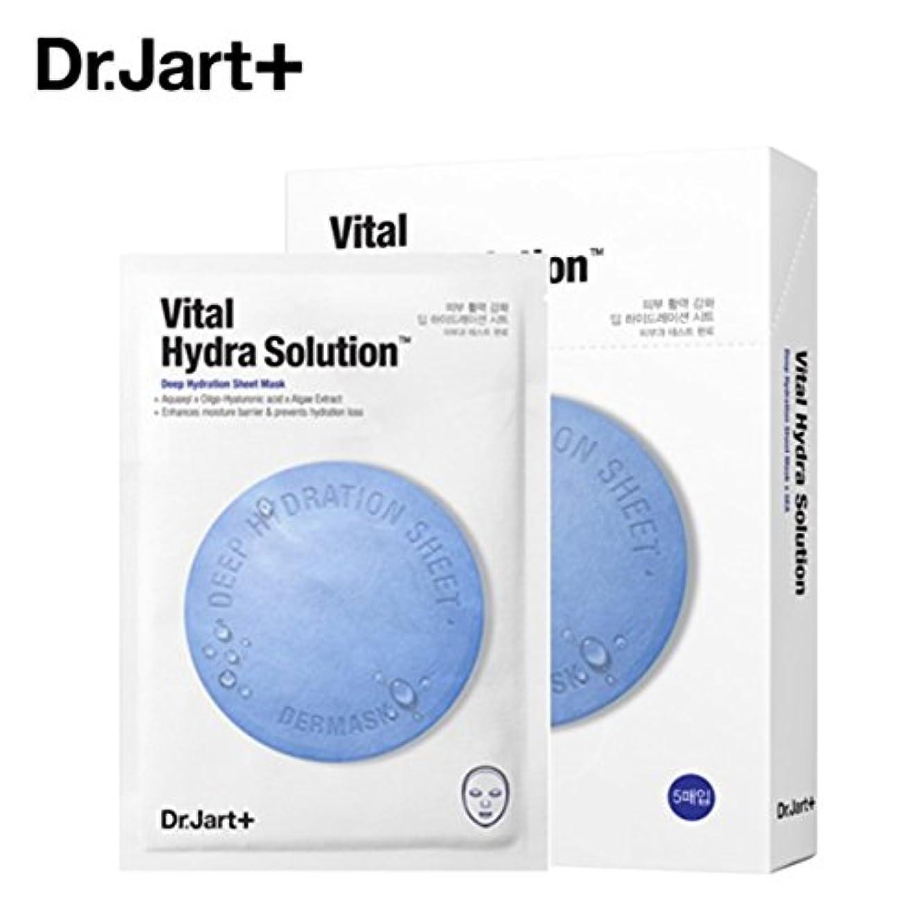 意図商業の死の顎Dr.Jart+/ドクタージャルト ドクタージャルト ダーマスク ウォータージェット バイタルハイドラソリューション 5枚 (Dr.Jart+ DERMASK WATER JET VITAL HYDRA SOLUTION...
