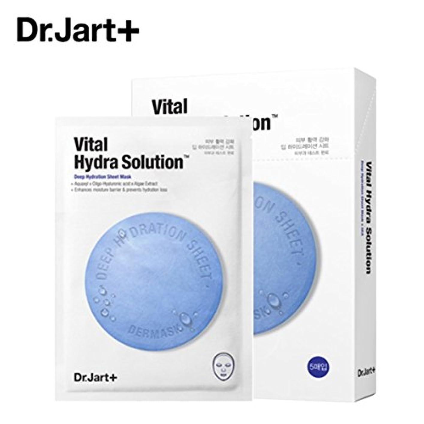 文字服を洗う溢れんばかりのDr.Jart+/ドクタージャルト ドクタージャルト ダーマスク ウォータージェット バイタルハイドラソリューション 5枚 (Dr.Jart+ DERMASK WATER JET VITAL HYDRA SOLUTION...