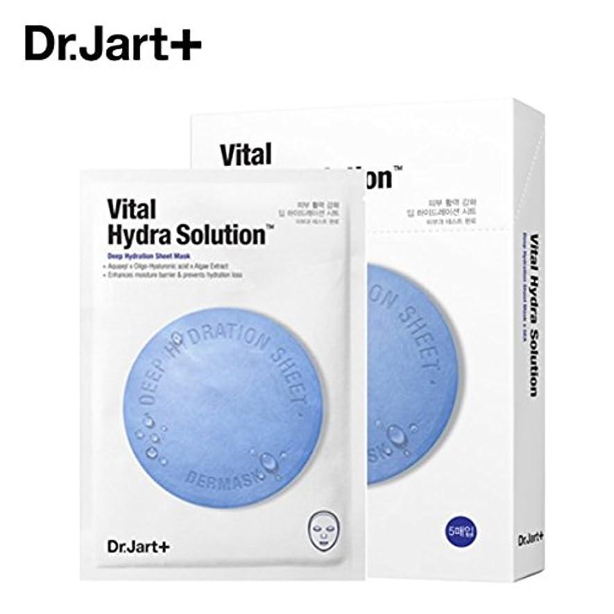 ストリップ役に立たないDr.Jart+/ドクタージャルト ドクタージャルト ダーマスク ウォータージェット バイタルハイドラソリューション 5枚 (Dr.Jart+ DERMASK WATER JET VITAL HYDRA SOLUTION...