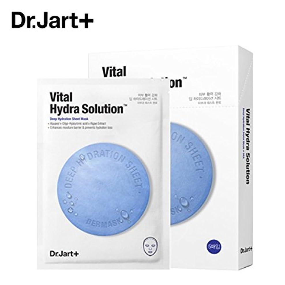 完了長老粘着性Dr.Jart+/ドクタージャルト ドクタージャルト ダーマスク ウォータージェット バイタルハイドラソリューション 5枚 (Dr.Jart+ DERMASK WATER JET VITAL HYDRA SOLUTION...