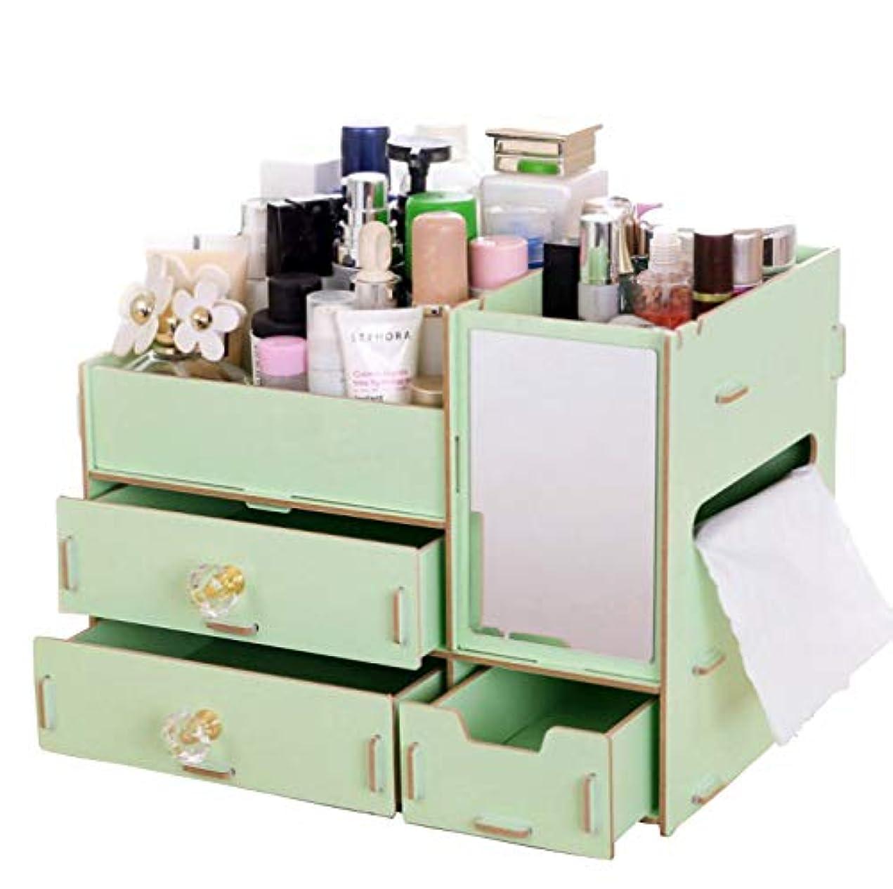 彫るスマッシュ構造伊耶那美(イザナミ) 化粧品 コスメ ジュエリー 収納 ボックス メイクボックス 木製 組み立て式(緑色)