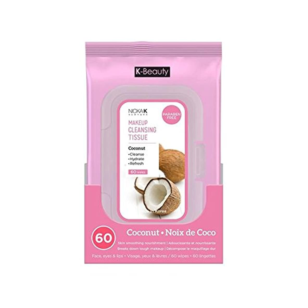 所得実験危険(3 Pack) NICKA K Make Up Cleansing Tissue - Coconut (並行輸入品)