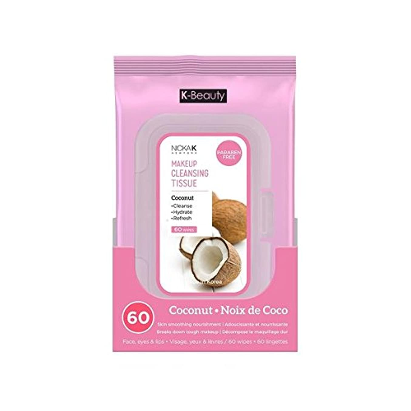 事前リラックスパントリー(3 Pack) NICKA K Make Up Cleansing Tissue - Coconut (並行輸入品)