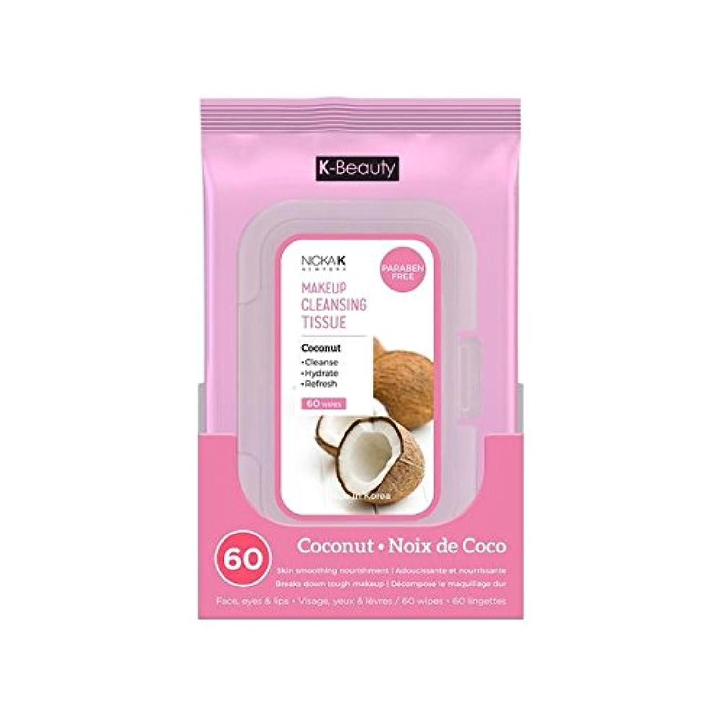神社お金間欠(3 Pack) NICKA K Make Up Cleansing Tissue - Coconut (並行輸入品)