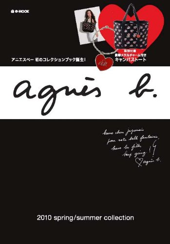 agnes b. 2010 spring/summer collection (e-MOOK)の詳細を見る