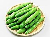 Oishiina Shop 空豆〈ソラマメ〉 1ケース 2Kg前後 40から60本前後