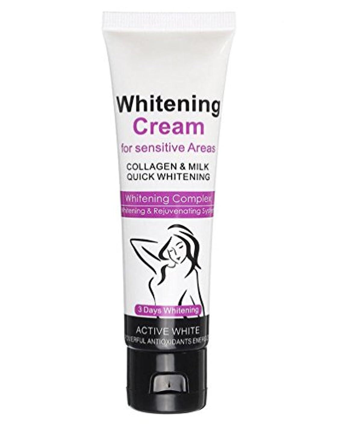 悲劇的な透明にツーリストホワイトニング  クリーム  女性    全身塗り   脇下   アンダーアームスポット  黒い肌  ビキニ 肘ひじ  ライトニング