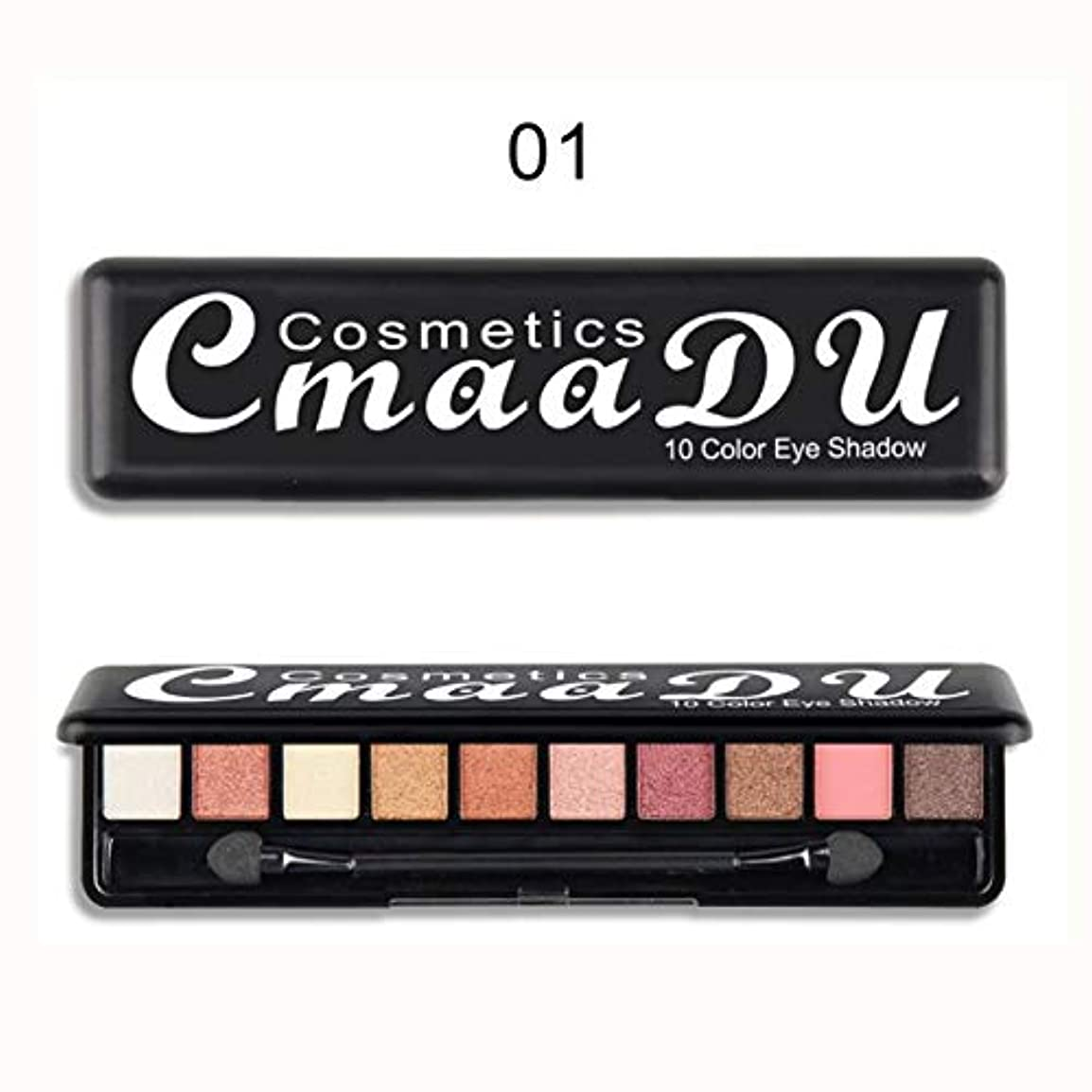 ボックス傷つきやすいターゲットアイシャドウパレット120色女性フルプロフェッショナルアイメイクマットシマーグローセットアイシャドウパレット化粧品 (Color : Q)