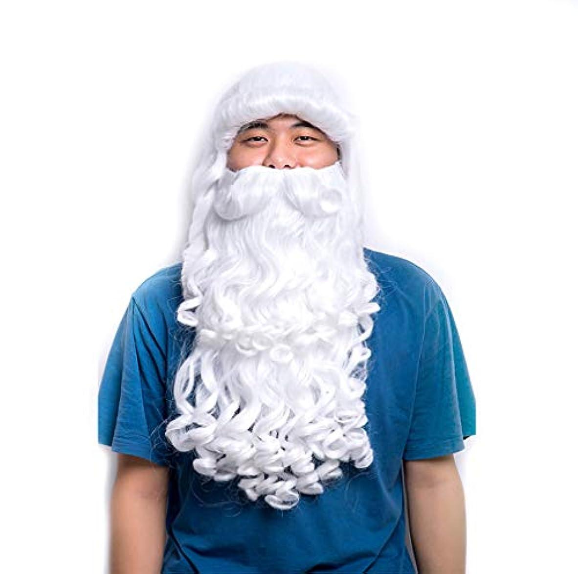 対応クマノミ意外男性ウィッグ女性ウィッグクリスマスウィッグロング合成オンブルカーリー波状クリスマスハロウィンアニメコスプレパーティーコスチュームウィッグ