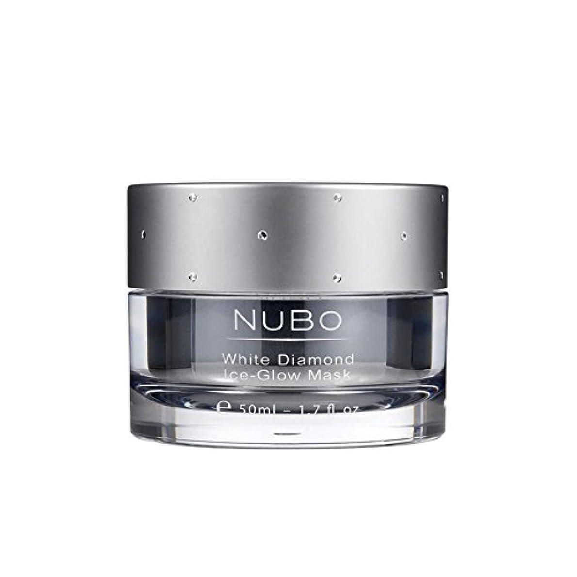 モチーフ気味の悪い止まるNubo White Diamond Ice Glow Mask 50ml - 白いダイヤモンドの氷のグローマスク50ミリリットル [並行輸入品]