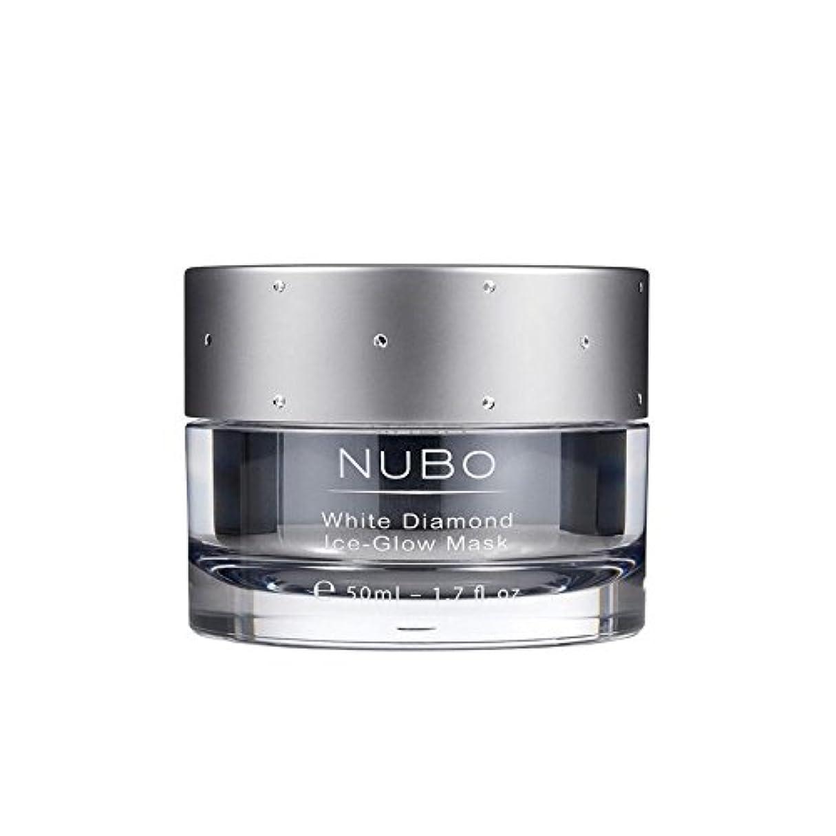 ヘクタール視力選択するNubo White Diamond Ice Glow Mask 50ml (Pack of 6) - 白いダイヤモンドの氷のグローマスク50ミリリットル x6 [並行輸入品]