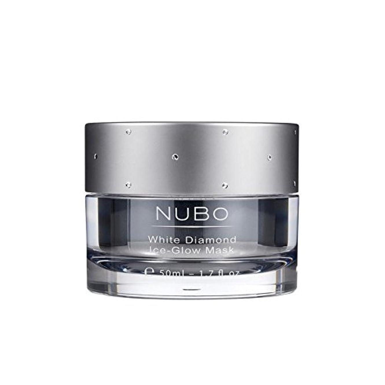 戸口タイト孤独白いダイヤモンドの氷のグローマスク50ミリリットル x4 - Nubo White Diamond Ice Glow Mask 50ml (Pack of 4) [並行輸入品]