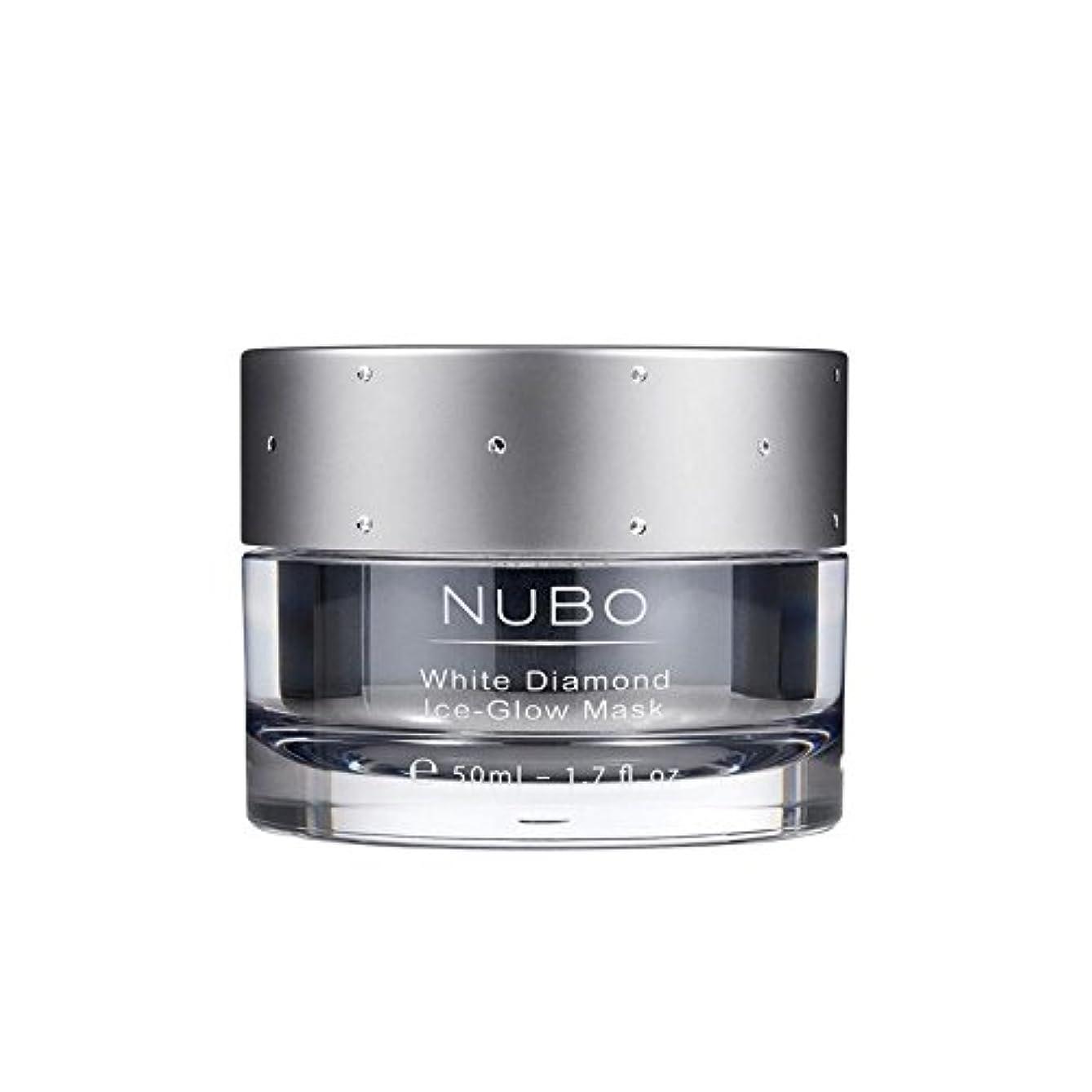話をする素晴らしい良い多くの弱点Nubo White Diamond Ice Glow Mask 50ml (Pack of 6) - 白いダイヤモンドの氷のグローマスク50ミリリットル x6 [並行輸入品]