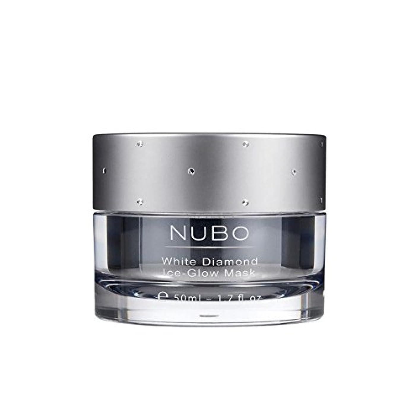 ペルメルオークション警報Nubo White Diamond Ice Glow Mask 50ml - 白いダイヤモンドの氷のグローマスク50ミリリットル [並行輸入品]
