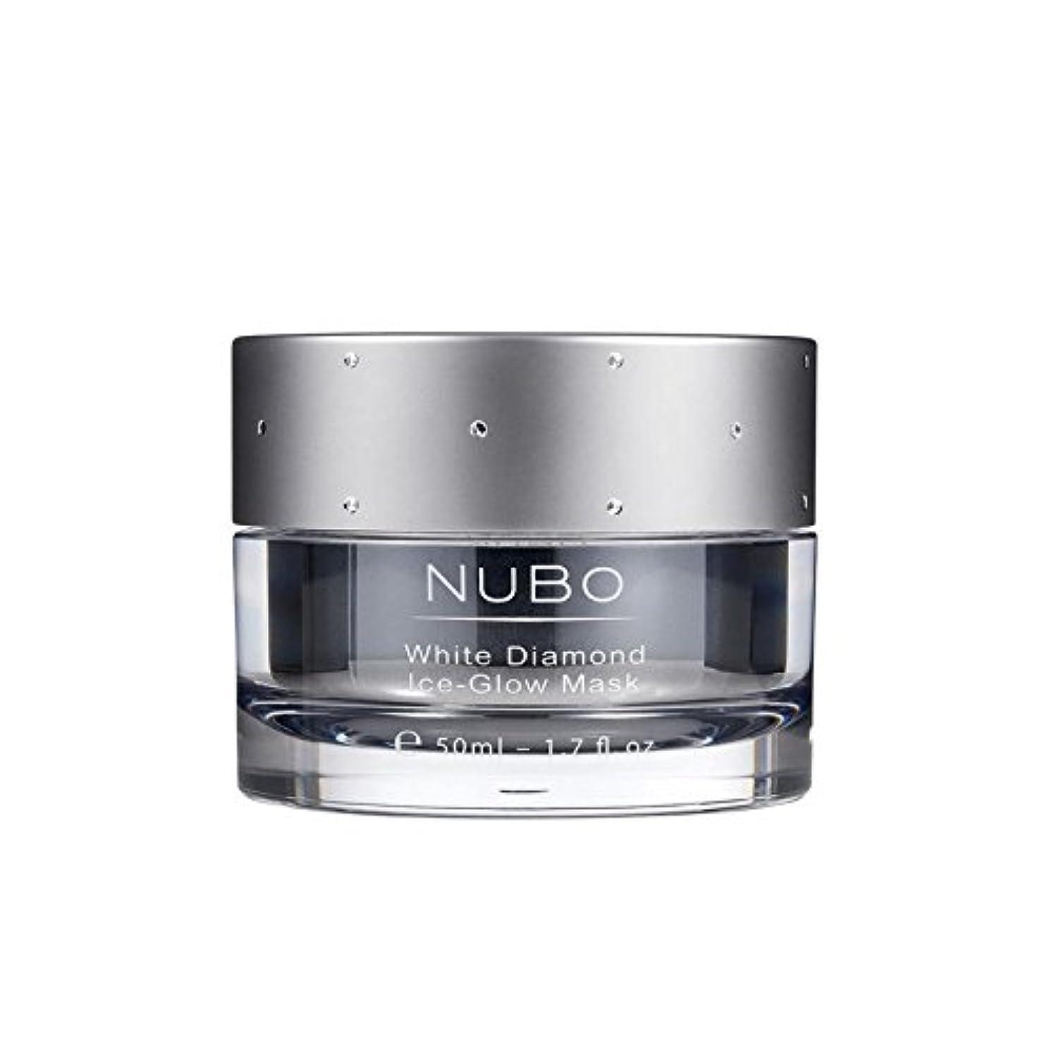 めったに警報普通にNubo White Diamond Ice Glow Mask 50ml (Pack of 6) - 白いダイヤモンドの氷のグローマスク50ミリリットル x6 [並行輸入品]