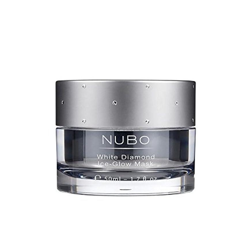 白いダイヤモンドの氷のグローマスク50ミリリットル x4 - Nubo White Diamond Ice Glow Mask 50ml (Pack of 4) [並行輸入品]