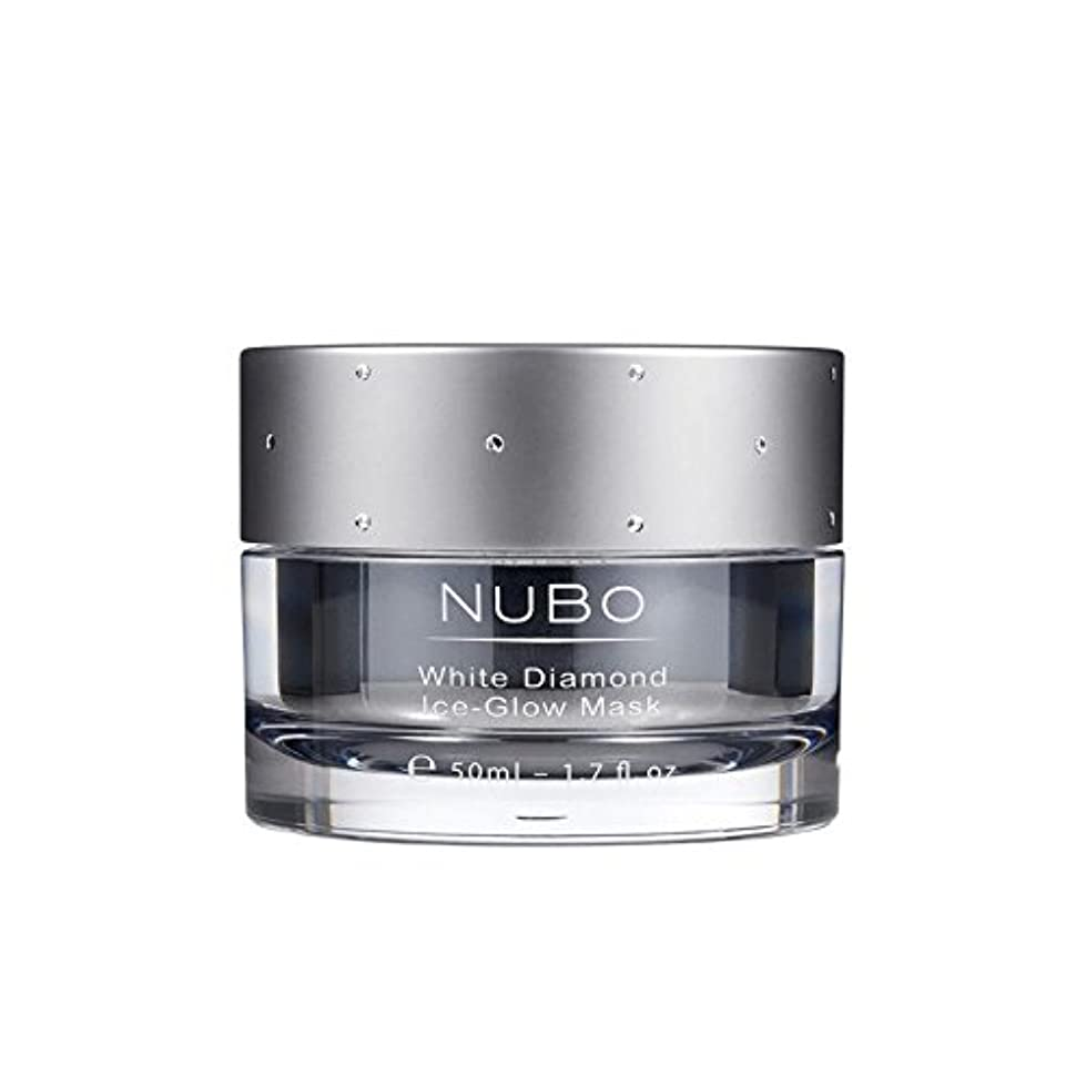 Nubo White Diamond Ice Glow Mask 50ml (Pack of 6) - 白いダイヤモンドの氷のグローマスク50ミリリットル x6 [並行輸入品]