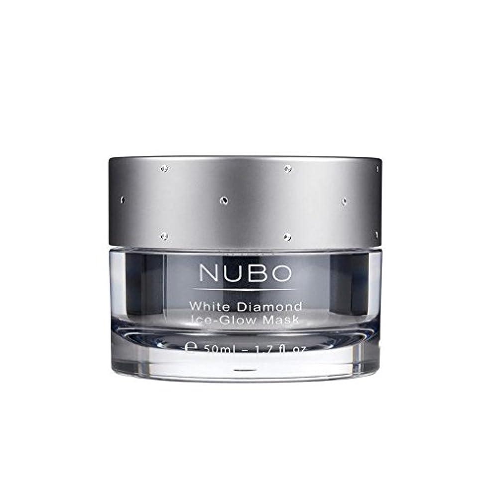 ギャロップ成熟階Nubo White Diamond Ice Glow Mask 50ml - 白いダイヤモンドの氷のグローマスク50ミリリットル [並行輸入品]