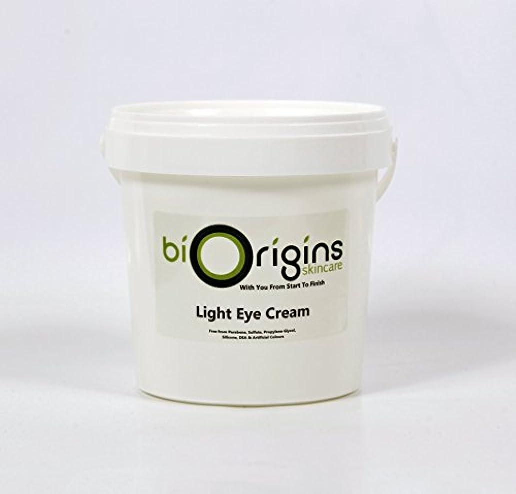腹グレートオーク追加するLight Eye Cream - Botanical Skincare Base - 1Kg