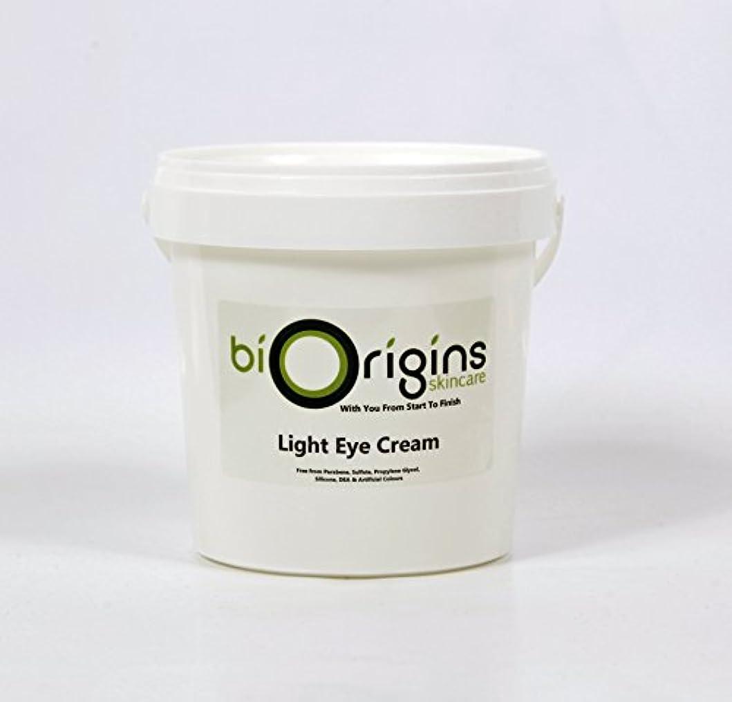 藤色追い越す致命的Light Eye Cream - Botanical Skincare Base - 1Kg