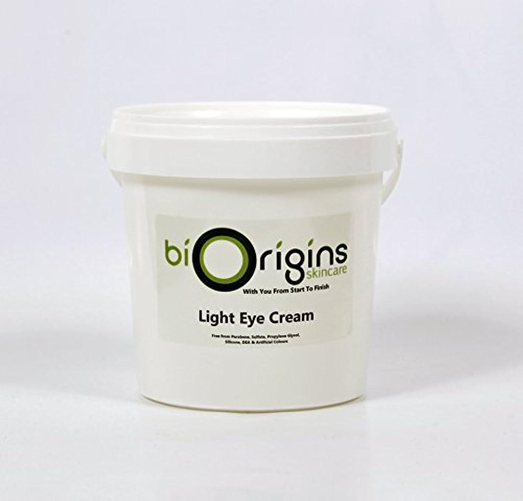 支配する相談するつま先Light Eye Cream - Botanical Skincare Base - 1Kg