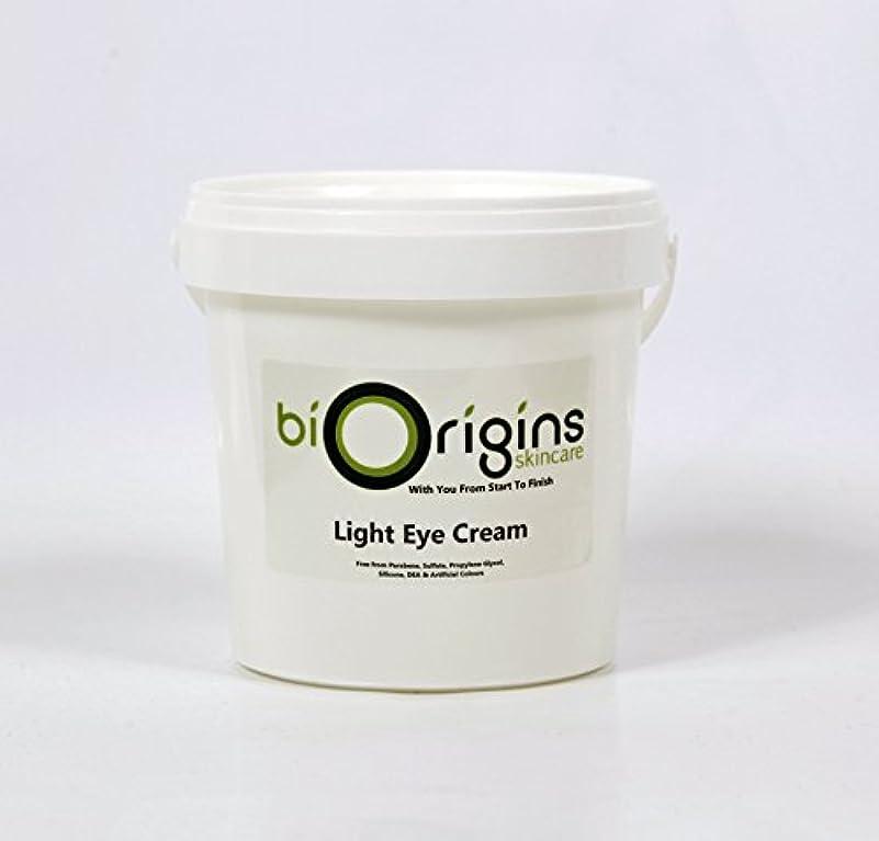 拡散するストレンジャー鏡Light Eye Cream - Botanical Skincare Base - 1Kg