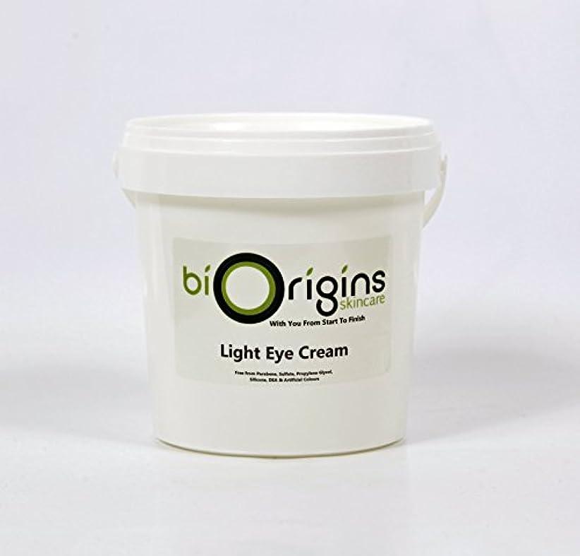 忍耐財団直接Light Eye Cream - Botanical Skincare Base - 1Kg