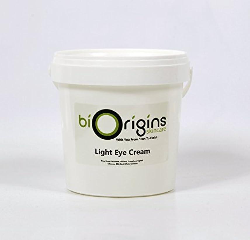 特異性交響曲刑務所Light Eye Cream - Botanical Skincare Base - 1Kg