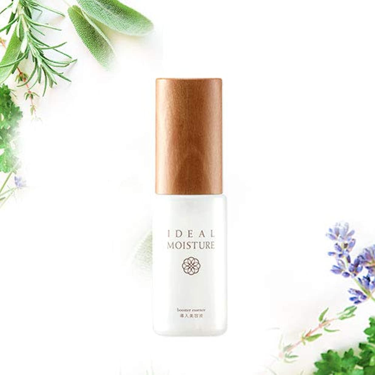 添加取得するフォルダIDEAL MOISTURE(イデアルモイスチャー) 導入美容液