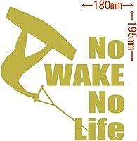 カッティングステッカー No WAKE No Life (ウェイクボード)・6 約180mm×約195mm ゴールド 金