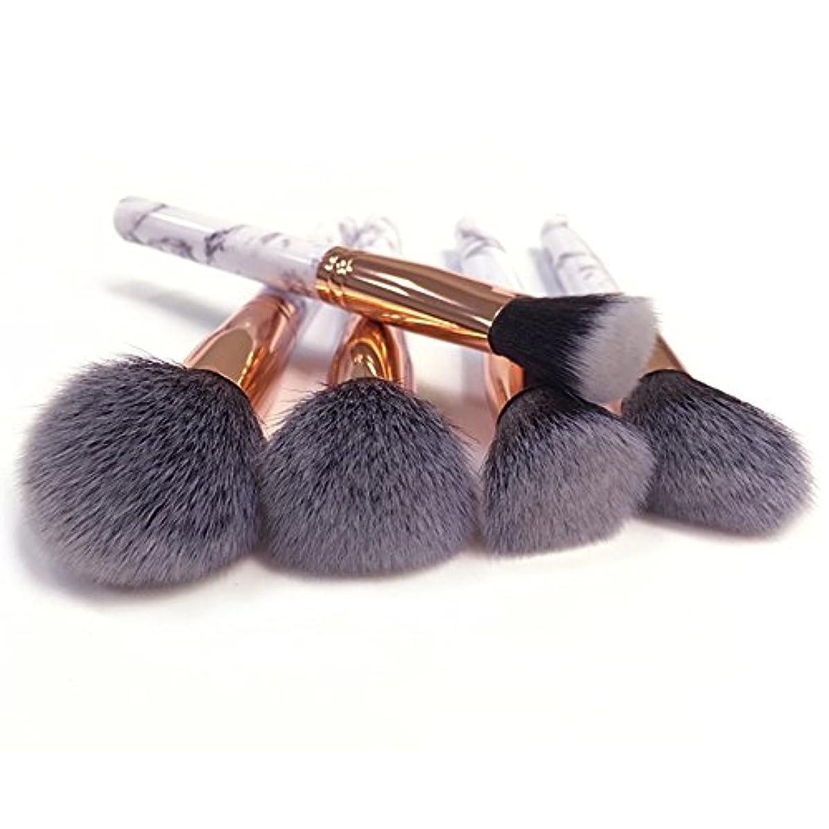 フリンジほかに哺乳類Akane 10本 大理石紋 超気質的 セート 多機能 柔らかい たっぷり 高級 優雅 綺麗 魅力 上等な使用感 激安 日常 仕事 おしゃれ Makeup Brush メイクアップブラシ