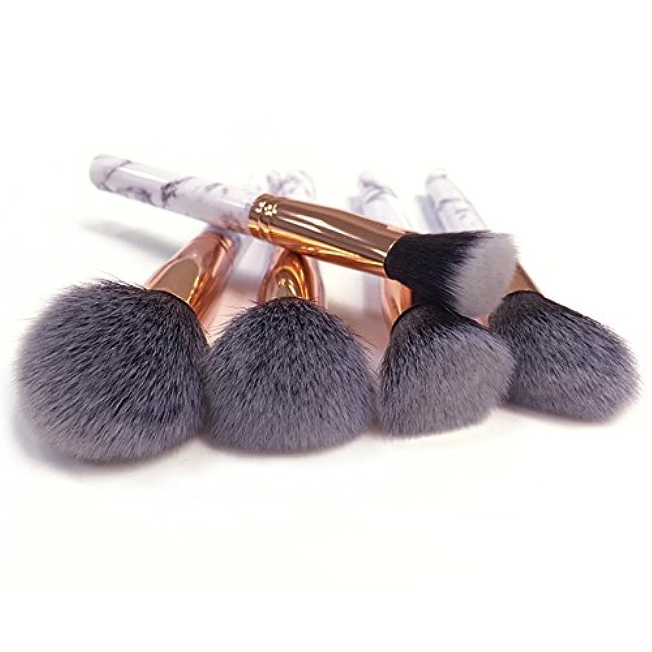 メンタル行進熟したAkane 10本 大理石紋 超気質的 セート 多機能 柔らかい たっぷり 高級 優雅 綺麗 魅力 上等な使用感 激安 日常 仕事 おしゃれ Makeup Brush メイクアップブラシ