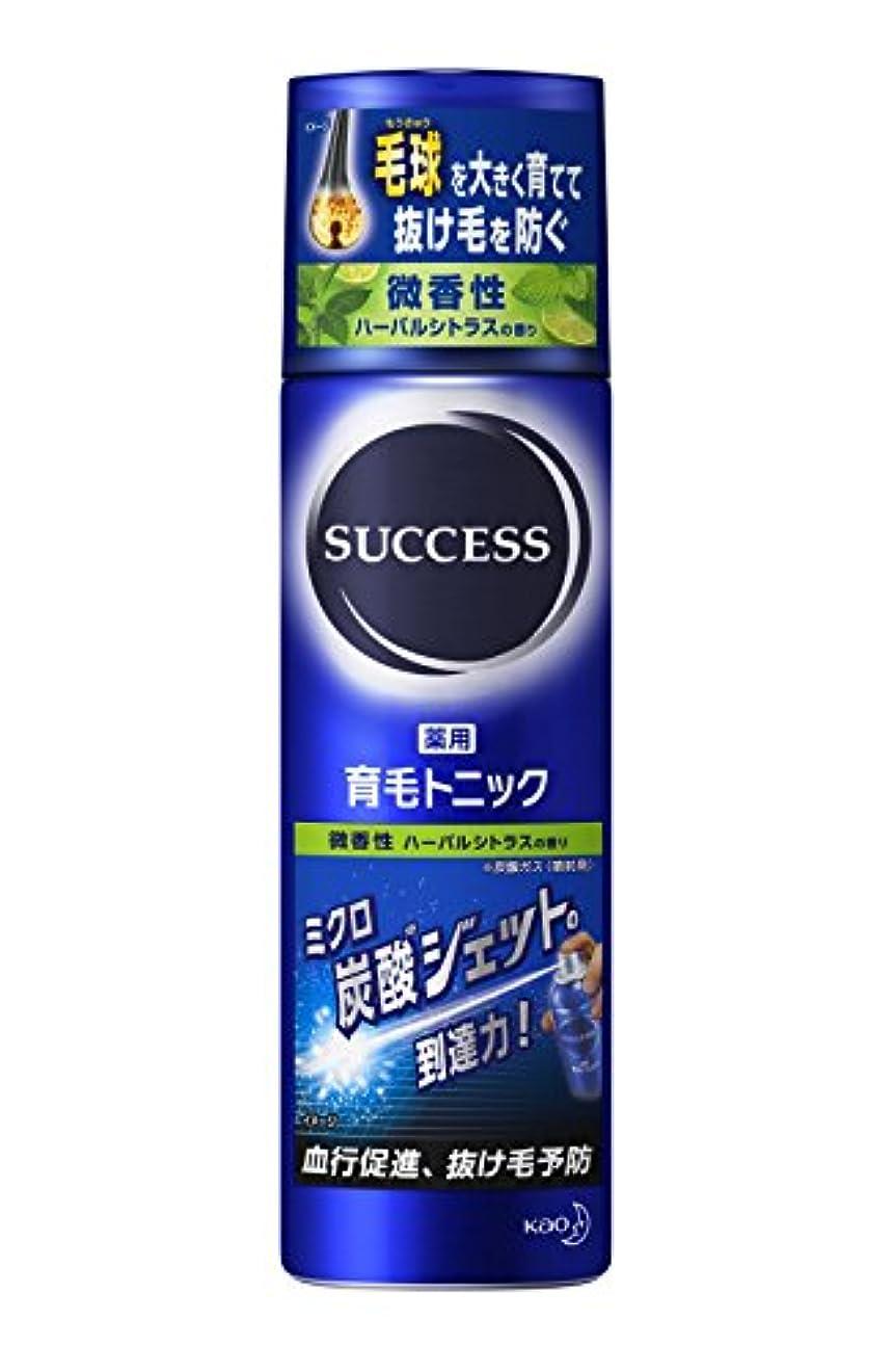 水平霧確保するサクセス 薬用育毛トニック 微香性 180g