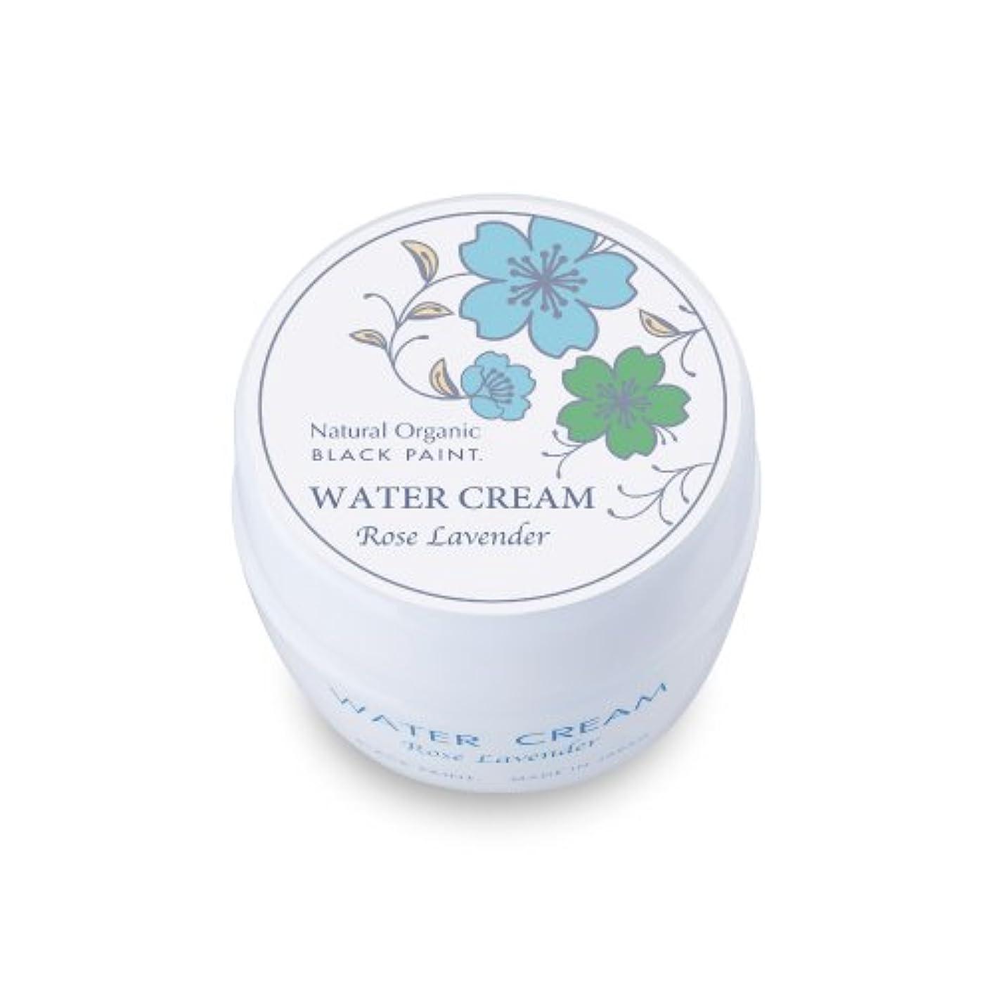 ウォータークリーム ローズラベンダー50g 保湿クリーム