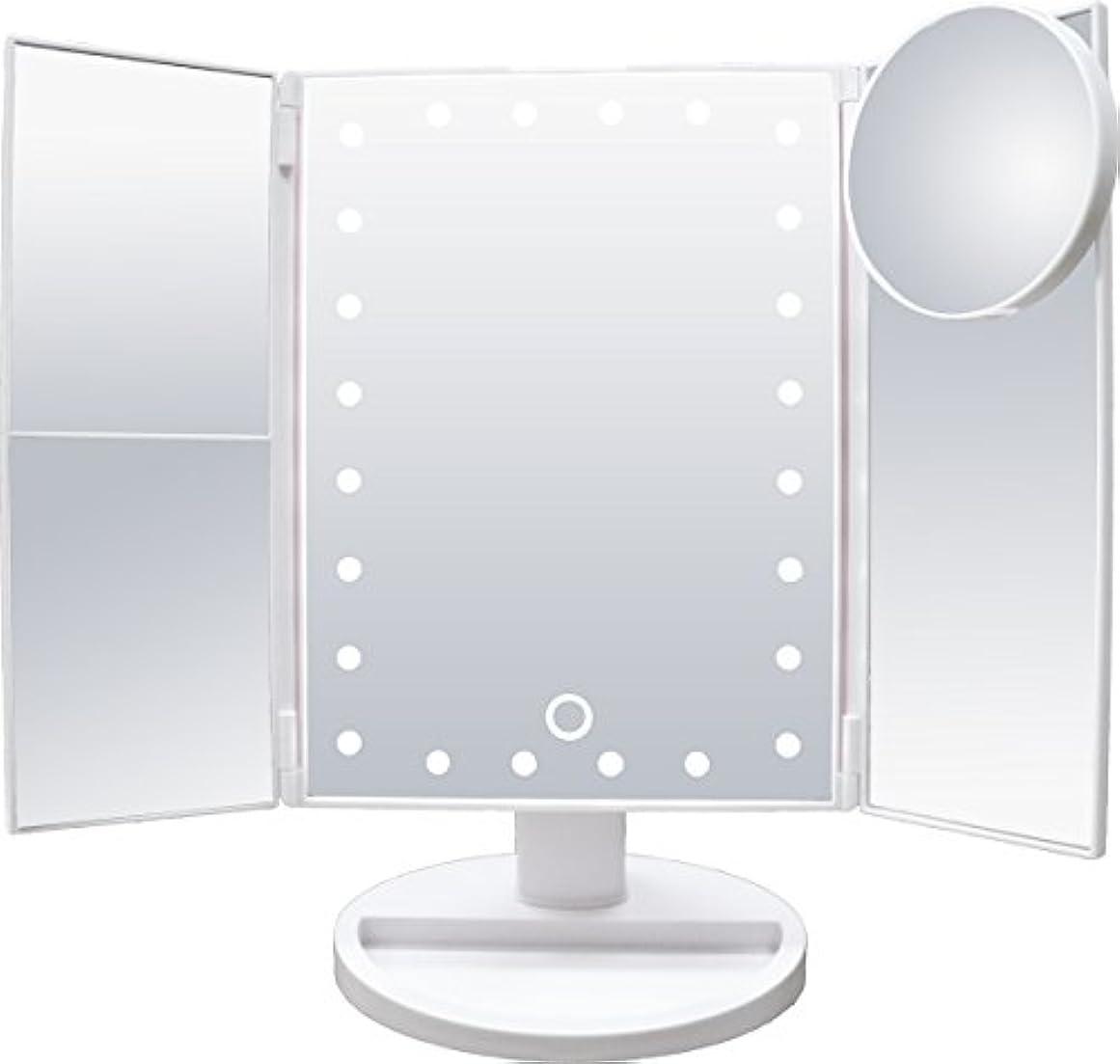 サスペンドカウボーイスーツケースsantasan LED化粧鏡 24灯LED 女優ミラー 15倍拡大鏡付き 卓上 折り畳み式 三面鏡 (ホワイト)