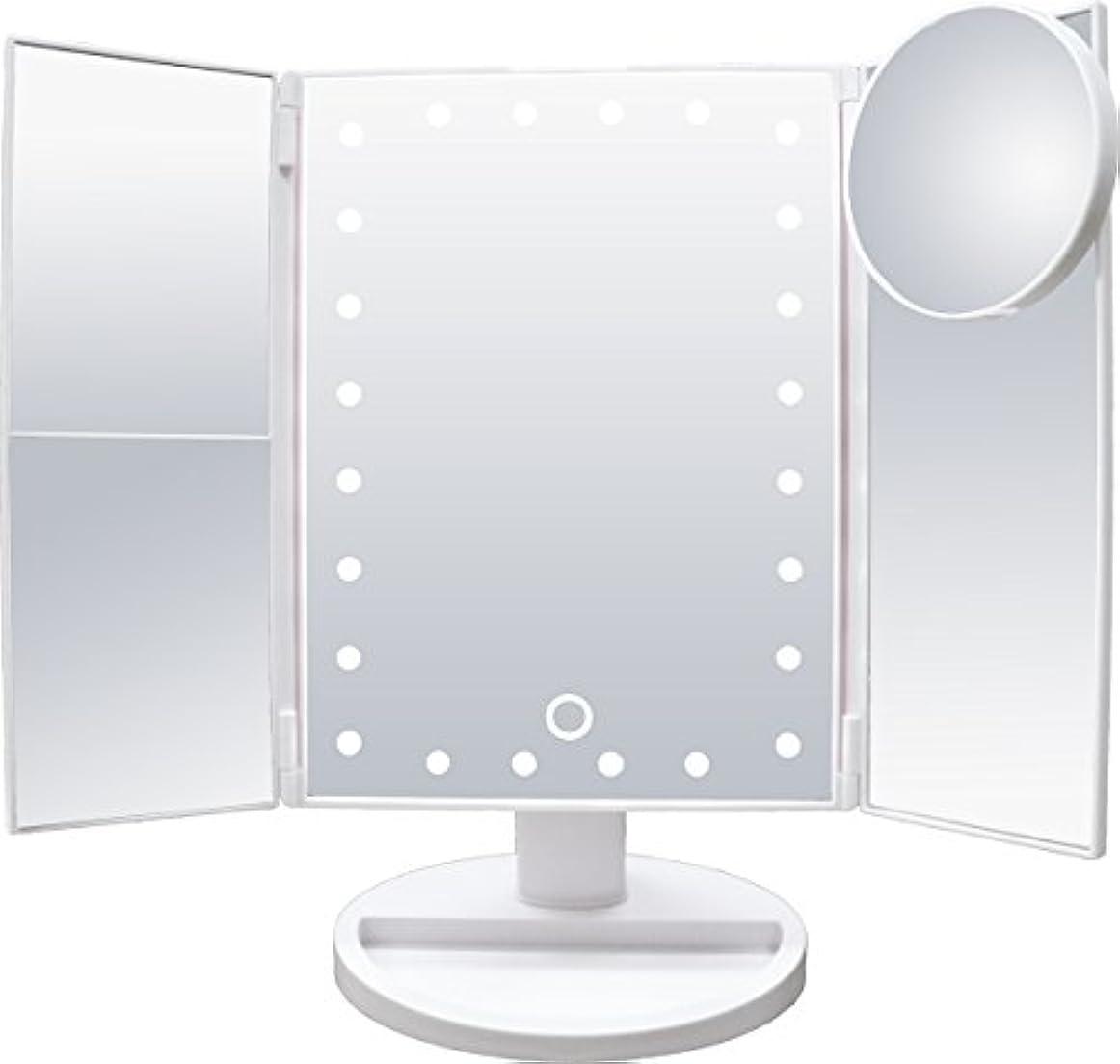 要旨木お酢santasan LED化粧鏡 24灯LED 女優ミラー 15倍拡大鏡付き 卓上 折り畳み式 三面鏡 (ホワイト)