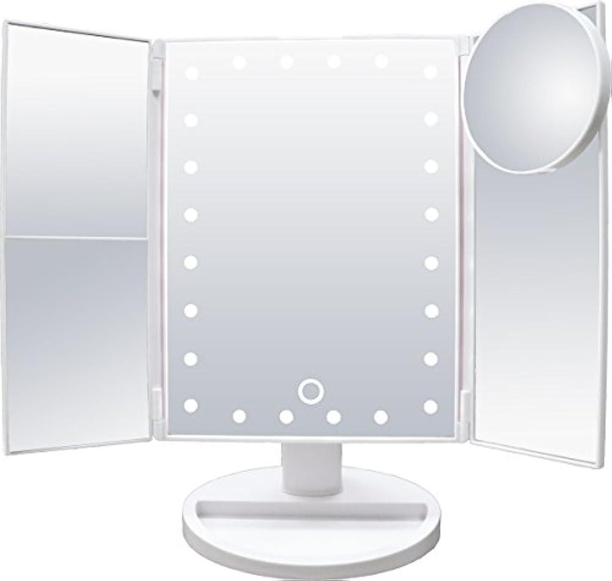 設置終了する行進santasan LED化粧鏡 24灯LED 女優ミラー 15倍拡大鏡付き 卓上 折り畳み式 三面鏡 (ホワイト)