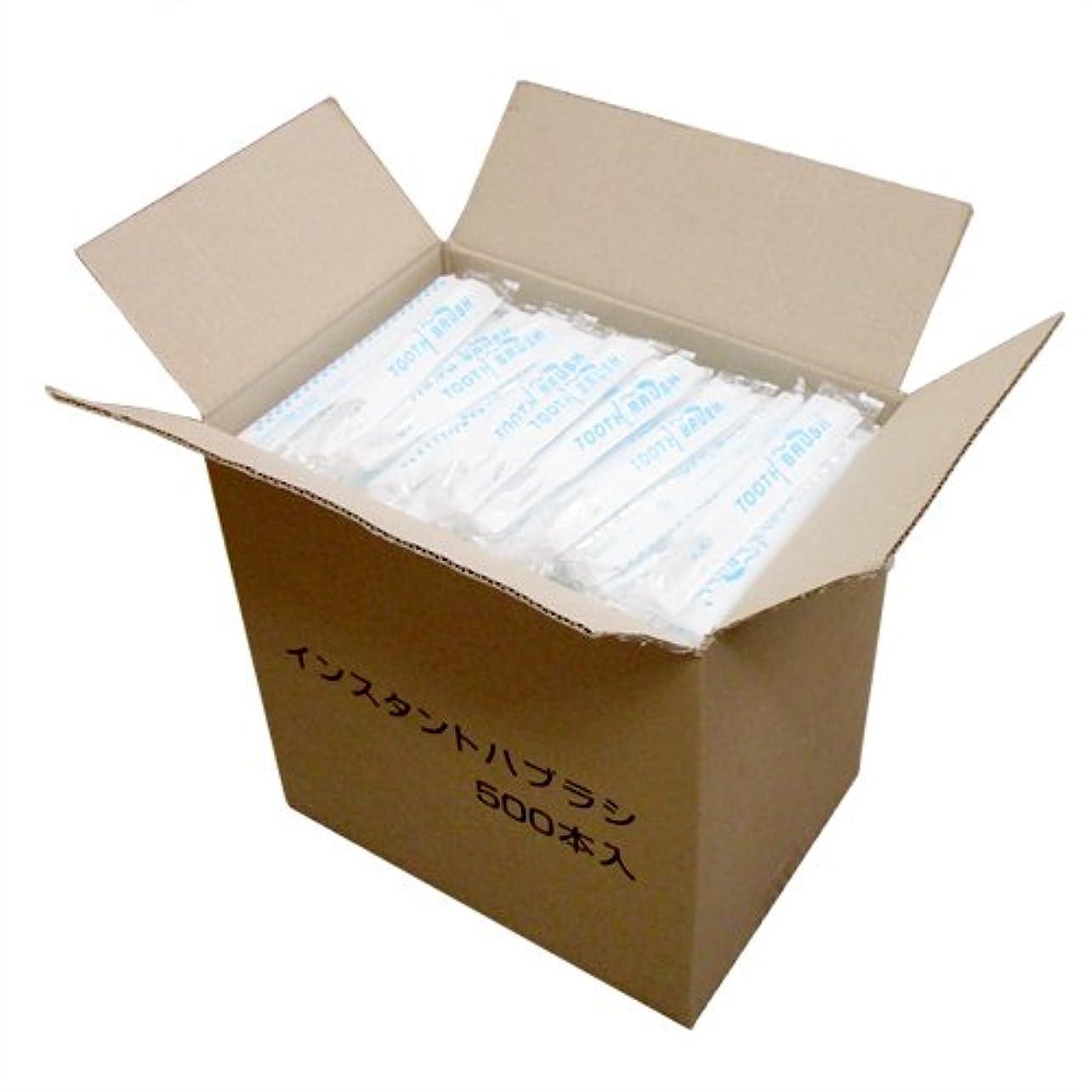 番目居住者外向き業務用 日本製 使い捨て粉付き歯ブラシ 個包装タイプ 500本入×1箱│ホテルアメニティ