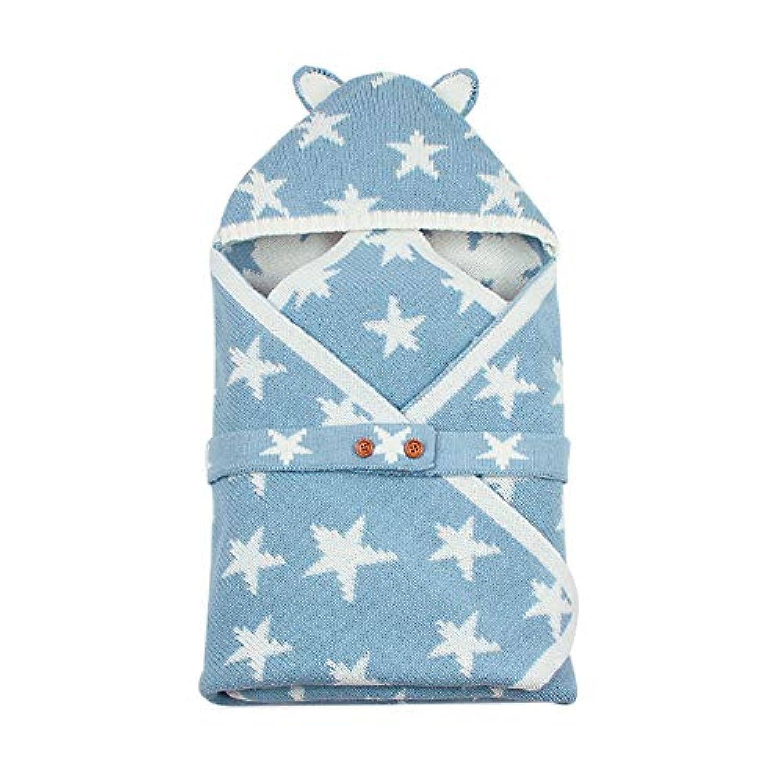 ベビー おくるみ 赤ちゃん ベビースリーパー 柔らかい肌触り 手編み感 ブランケット 出産祝い ブルー